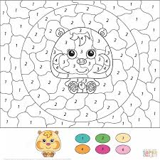 Coloring Pages For Kids With Numbers Cute Hamster Color By Number ...