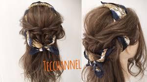 簡単にできる大人可愛いスカーフヘアアレンジtecchannel Youtube