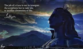 Statue Quotes Adorable 48 Guru Purnima Quotes From Sadhguru