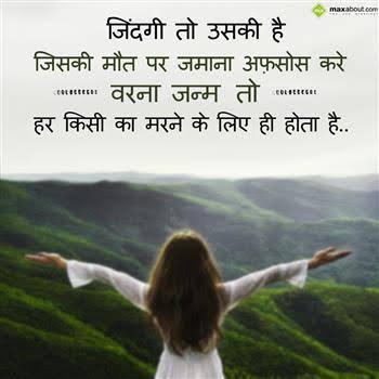 nice sad shayari in hindi