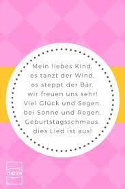 Kindergeburtstag Sprüche Zitate Pinterest Ganzes