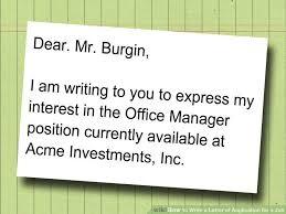 Cover Letter Unsolicited Job Application Job Application Letter Sample Download Free Business Cover Letter Nursing Job Resume