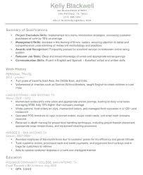 College Golf Resume Template Best College Golf Resume Template Wakeboardingsupplies