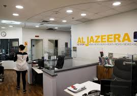pictures of an office. An Employee Walks Inside Office Of Qatar-based Al-Jazeera Network In Jerusalem Pictures