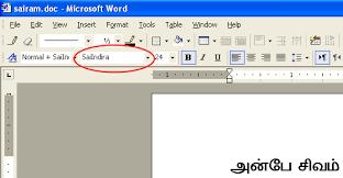 Azhagi Direct Tamil Transliteration Typing In Ms Word