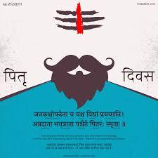 Fathers Day Sanskrit Shloka Quote From Mahabharata And Neeti Shastra