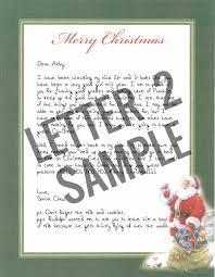 letter2lg sample