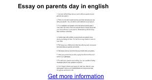 essay on parents day in english google docs