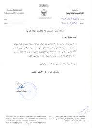 Arab Organization For Quality Assurance In Education Aroqa