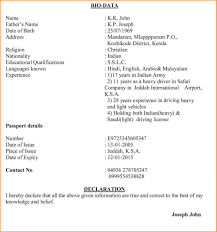 Marriage Biodata Format In Marathi Download Pdf Free Word