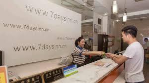 7 Days Inn Guigang Train Station Branch 7days Inn Nanning Railway Station Nanning China Youtube