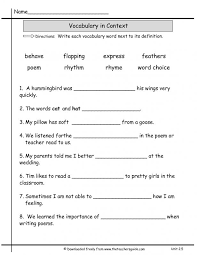 Math. free writing worksheets for 2nd grade: Composing The ...