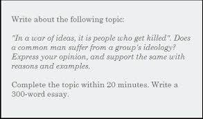 "essay in a war of ideas it is people who get killed does a  essay ""in a war of ideas it is people who get killed"" does a common man suffer from a group s ideology"