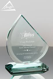 Years Of Service Award Wording Wording Philanthropic Recognition Awards Years Of Service Award