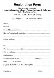 Screenshots Email Basic Registration Form Template Simple