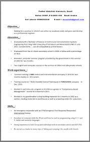 Optimal Resume Sanford Brown Fair Optimal Resume Sanford Brown ...