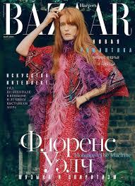 Florence Welch for Harper's Bazaar ...