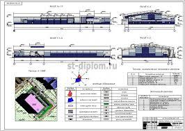 Дипломная работа по строительству на тему Ледовый дворец в г  2 Фасады генплан