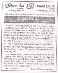Union Bank Of India Forms