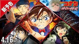 Thám Tử Lừng Danh Conan Movie 24: Viên Đạn Đỏ Tươi Full HD Lồng Tiếng |  Detective Conan Movie 24: The Scarlet Bullet (2021)