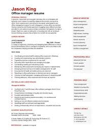 a well written resume example that will help you to convey your office manager skills resume samples office manager