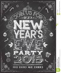 new years eve 2015 invitation.  Invitation New Years Eve Party Invitation On Chalkboard Inside 2015 Invitation T