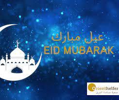 Eid Mubarak! - Orienthelfer e.V.