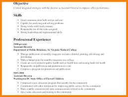 Skills Sample For Resume Skills For Resume Samples Sample Resume