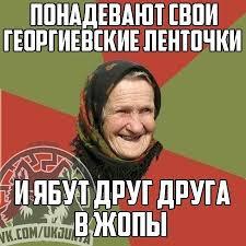 Россия будет отстаивать права своих соотечественников, - Лавров о запрете георгиевской ленточки в Украине - Цензор.НЕТ 3329