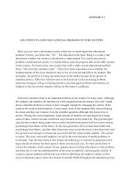 essay example essay example ozdemir p 1 solutions to a big educational problem of our country have you ever