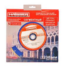 <b>Диск отрезной</b> алмазный Haisser Segment HS110004, 230 мм в ...