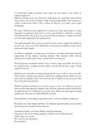 Retirement Plan Administrator Cover Letter Resume Templates
