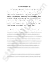 self essay example view full image