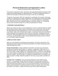 Personal Qualifications Statement Personal Statements And Application Letters
