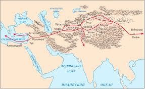 Географические исследования и открытия Евразии География  shelkoviy put jpg