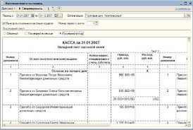 Отчет по Производственной Практике Асу Отчеты по практике на заказ отчет кассира кассовая книга