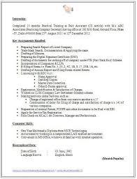 company cv company resume template company resume templates