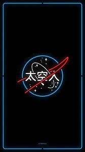 Neon NASA