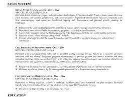 Enterprise Rent A Car Resume Sample Download Enterprise Rent A Car Resume Sample DiplomaticRegatta 12