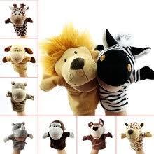 <b>muppet toy</b>