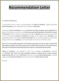 letter of re mendation template word 3
