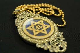 of the six pointed star pendant antique freemasonry ojvjoo5385 necklaces pendants