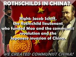 Image result for communism and the illuminati