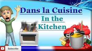 Names Of Kitchen Appliances French Lesson 34 Learn French Kitchen Furniture And Appliances