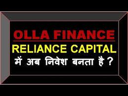Reliance Capital Share Chart