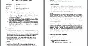 Rencana pelaksanaan pembelajaran (rpp) smp/mts kelas vii k13 revisi 2020 merupakan bagian dari perangkat pembelajaran pembelajaran. Rpp Ipa Kelas 7 Kurikulum 2013 Revisi Terbaru Semester 1 Dan 2 Berkas Edukasi