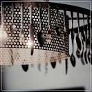 eesti disainvalgustid