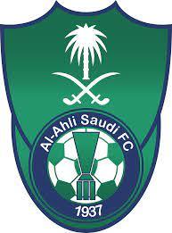 ملف:Al-Ahli Logo.svg - ويكيبيديا