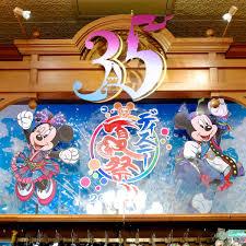 燦水 サマービートデザイン東京ディズニーランドディズニー夏祭り