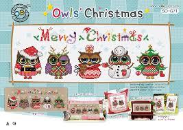 Christmas Cross Stitch Charts So G71 Owls Christmas Cross Stitch Chart
